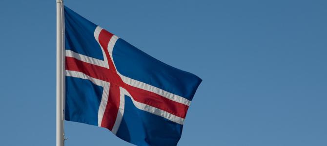 17. júní 2020 – Gleðilega þjóðhátíð Kerhraunarar